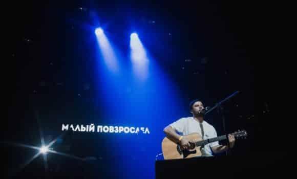 maxkorzh-moscow-11-12-2017-2-31