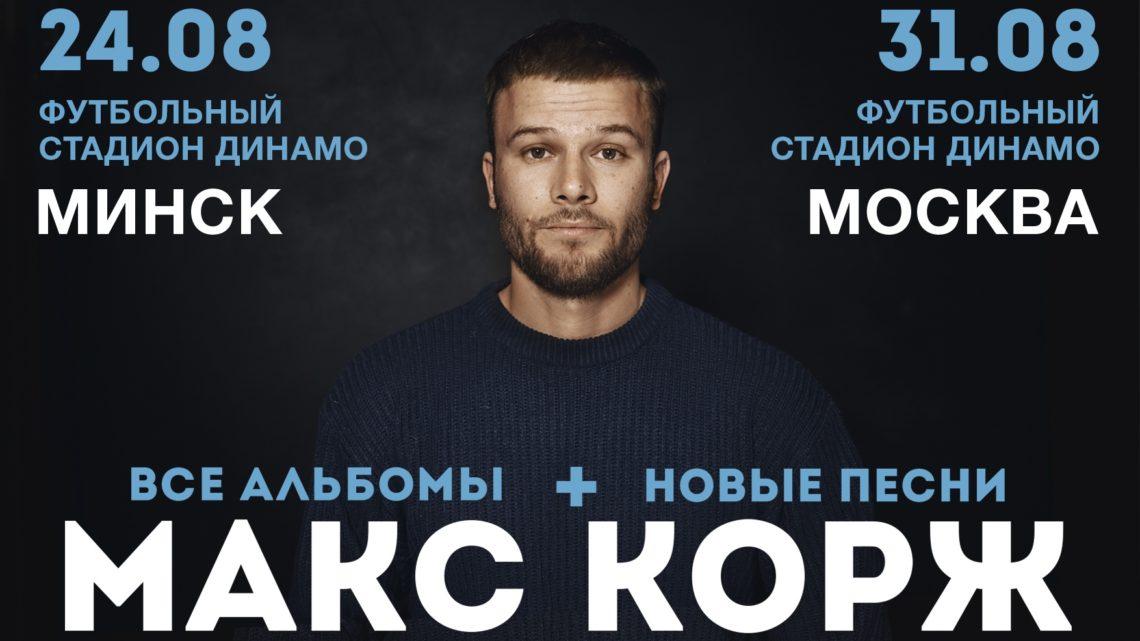 Планета кино новокузнецк афиша цена билетов